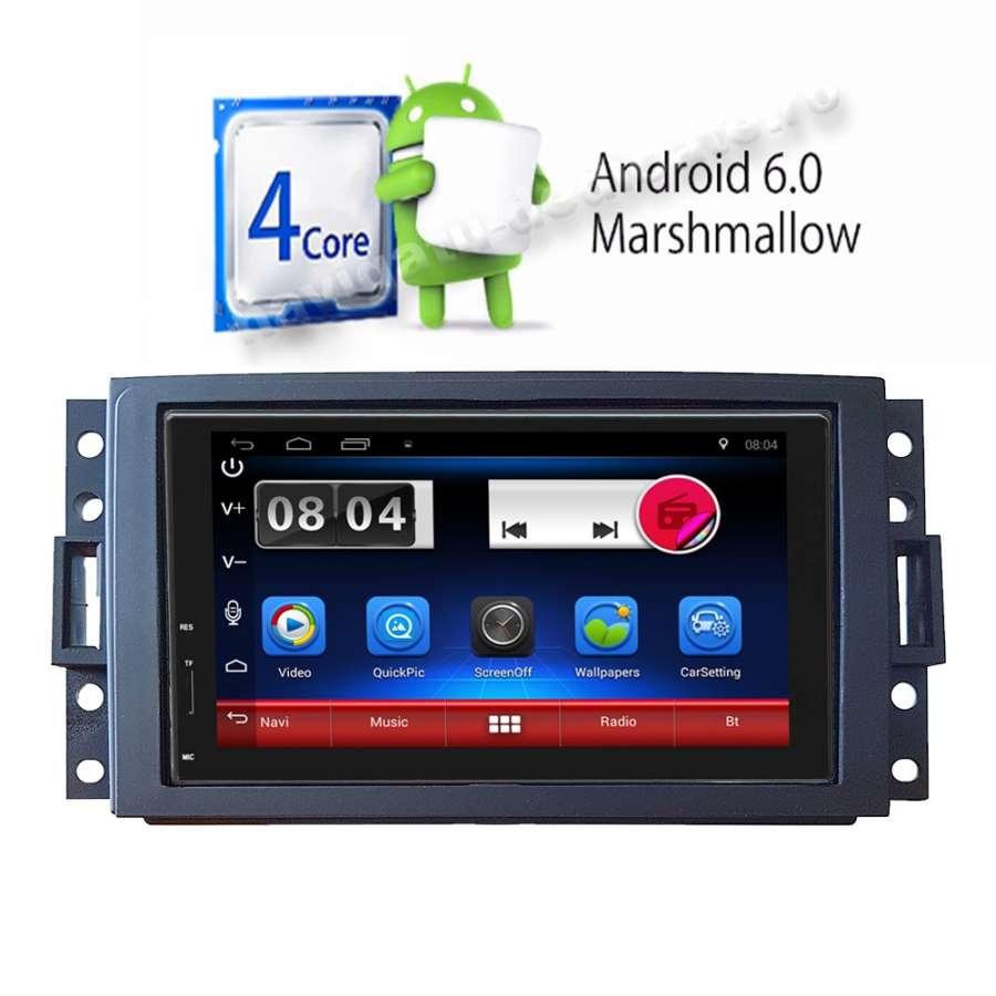 Carpad Navigatie Android Hummer H3 NAVD-E902HUM