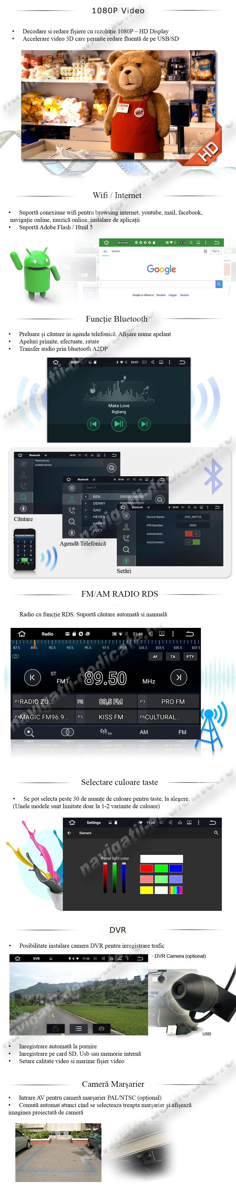 android 7.1 radio